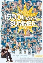 Aşkın 500 Günü izle 2009