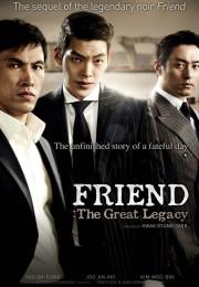 Arkadaş 2 Büyük Miras izle