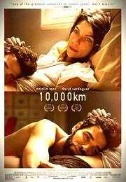 10.000 Km Türkçe Dublaj izle