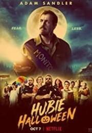 Hubie'nin Cadılar Bayramı 1080p Türkçe Dublaj İzle