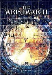 The Wristwatch 2020 İzle