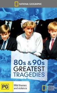 80'ler ve En İyileri