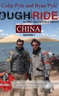 Çin Yolculuğu